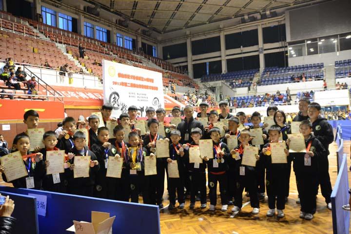 2015年佛山市第二届武术锦标赛