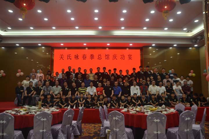 2016中国南海国际武术大赛